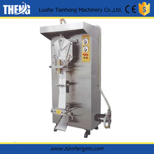 sachet water packing machine/juice pouch filling machine for sale