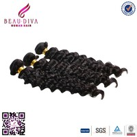 Wholesale African American Hair Products, Cream Curl Hair, Brazilian Hair Extension Ripple Deep