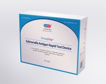 Salmonella Antigen Rapid Test