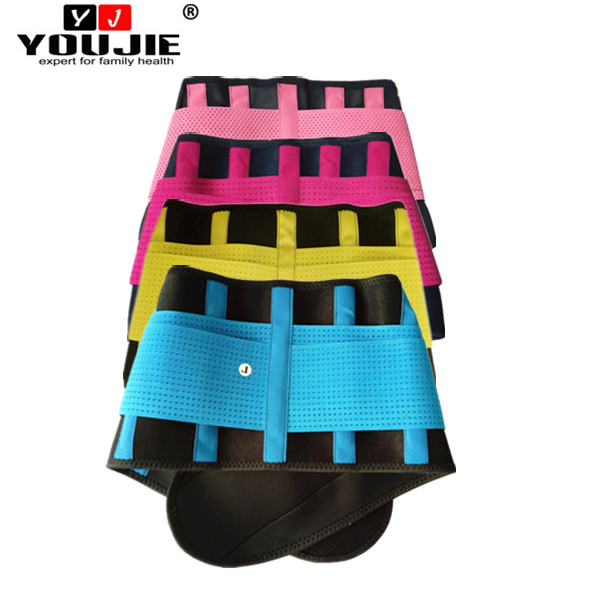 Multifunctional tourmaline lumbar corset vest back support waist band