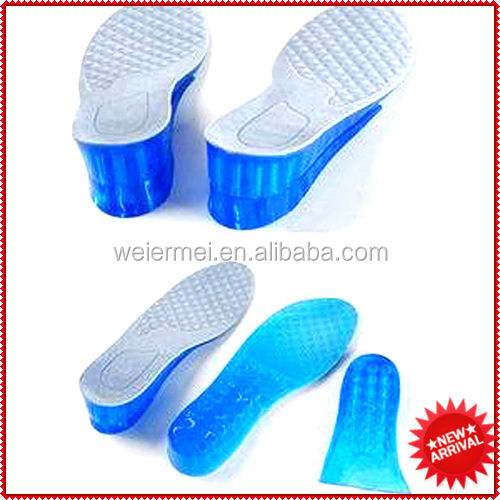 Unisex Adjustable Height Shoe Gel Insoles