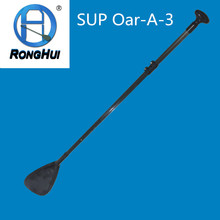 A-3 Surfboard Accessories Carbon Fiber Stand Up Paddle Rowing Oars SUP Paddle