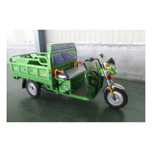 China factory 2016 hot sale electric cargo tricycle manufacture