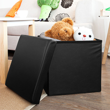 Synthetic Leather Folding Small Ottoman Storage Box
