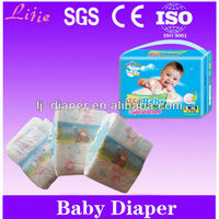 HiBaby Breathable Bebe Diapers