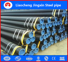 hot sale seamless steel pipe/tube for oil and gas