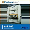 ALE 250 ton Steel Door Frame Hign precision Press Machines for sale