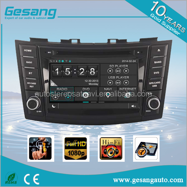 7 inch Capacitive touch screen car dvd gps navigation for SUZUKI NEW SWIFT