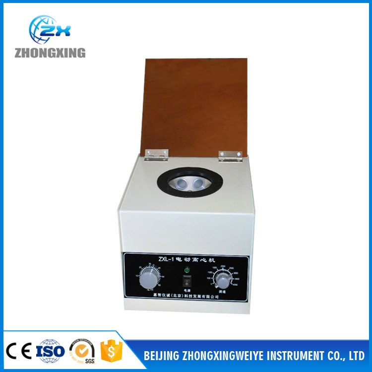 2017 high quality electric centrifuge / lab centrifuge for seperating cells