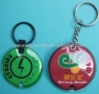 Best Lovely Promotional PVC Keychain Pro Custom Key Chain For Hotel