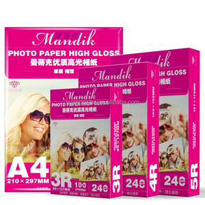 120g 140g 160g 180g 200g 230g 260g A3 A4 3R 4R 5R inkjet printing premium glossy photo paper