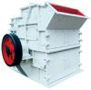 China supplier factory offer stone crusher machine and fine impact crusher for sale
