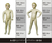 Glossy black fiberglass fashion Abstract cheap full body children mannequins