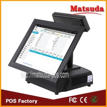 electronic touch cash register/ pos system for shopping mall cashier equipment with software