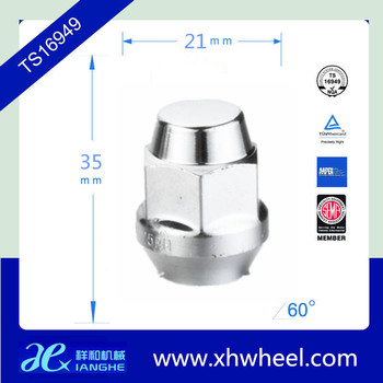 Fenghua Xianghe Flange Nut Of Car Wheel Tire Parts