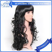 Sirui Factory Selling Beautiful African American Hairstyle Long Curly Lace Wig 100% Human Hair 24 Inches