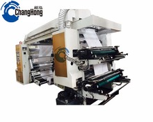 Super high speed 4 Colour Flexographic Flexo Printing Machine Price