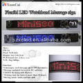 New! Flexible LED watchband message sign