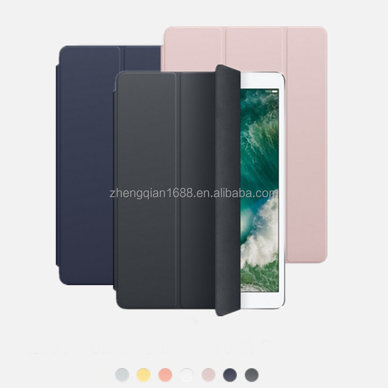 Luxury Flip Shockproof Smart Leather Rotatable Case For iPad mini 1 2 3 4 5 Three Fold Smart Sleep Wake Stand Tablets Case
