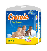New Baby Products Disposable Printed Baby Diapers Sleepy Babies Diapers Manufacturer