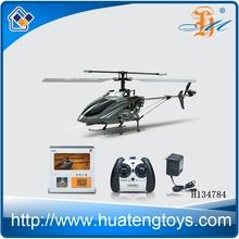 rc flying toys 2.4G metal alloy rechargeable remote control single propeller helicopter for sale