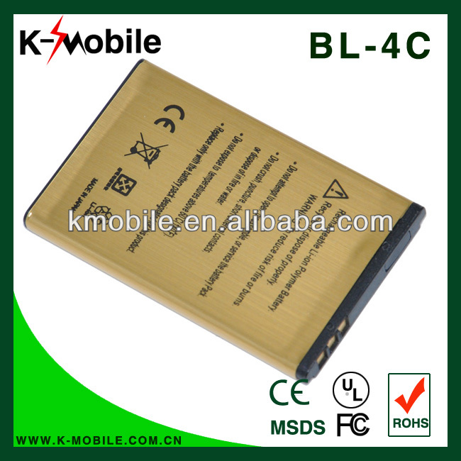 Best selling Gold business Battery 2450mah BL-4C for Nokia BL 4C C2-05 2220 6100 6300