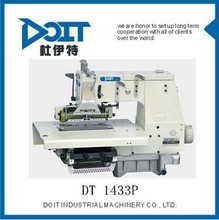DT-1433P flat bed double chain stitch multi needle industrial sewing machine