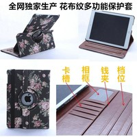 Private Model Rotation Stand Protective Case For Ipad Mini 2 With Jeans Floral Pattern
