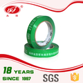 Cheap Custom Logo Printed Tape Bopp Tape