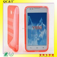 cheap mobile phone case cover S line 2 for Y550