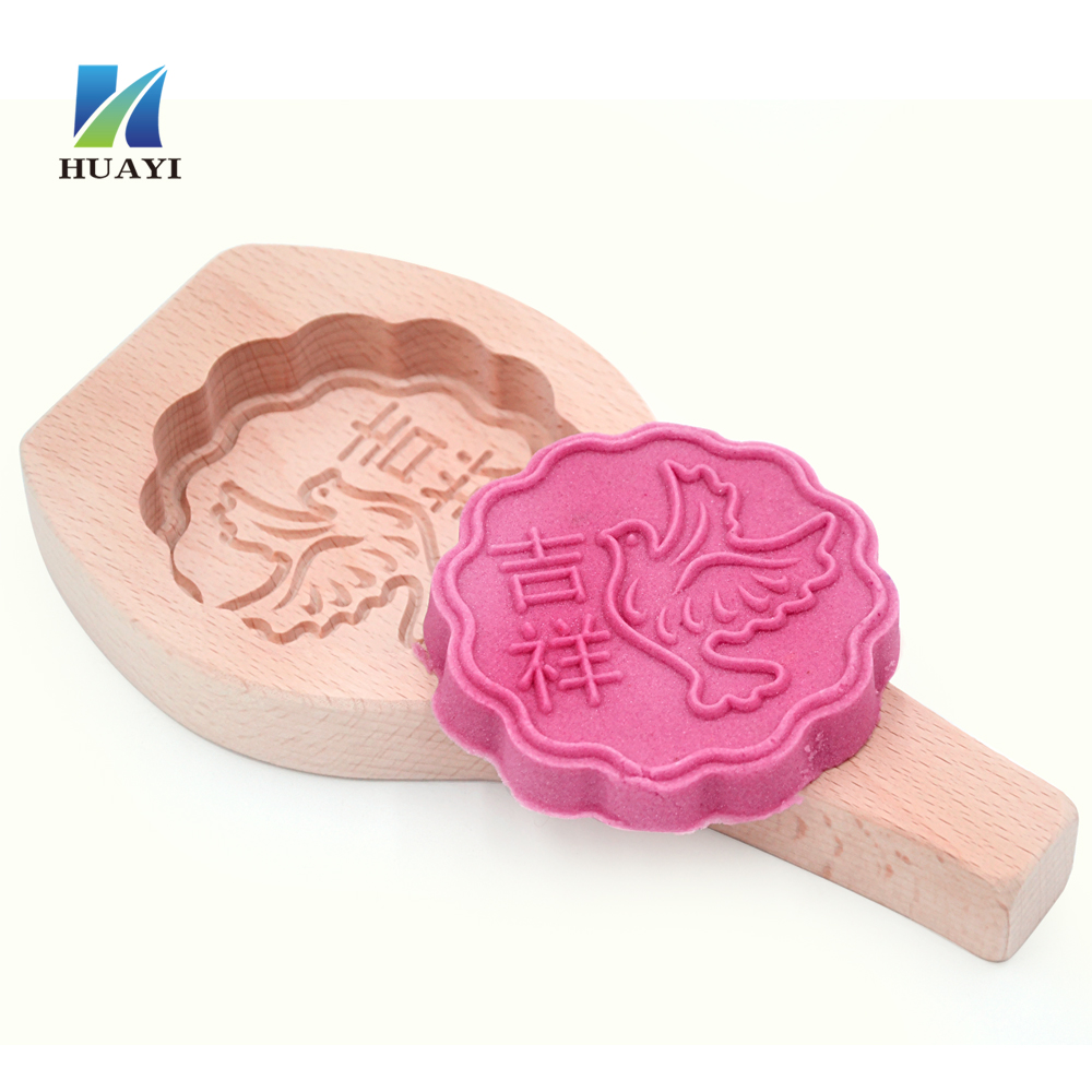 Wooden Moon Cake Mould plate