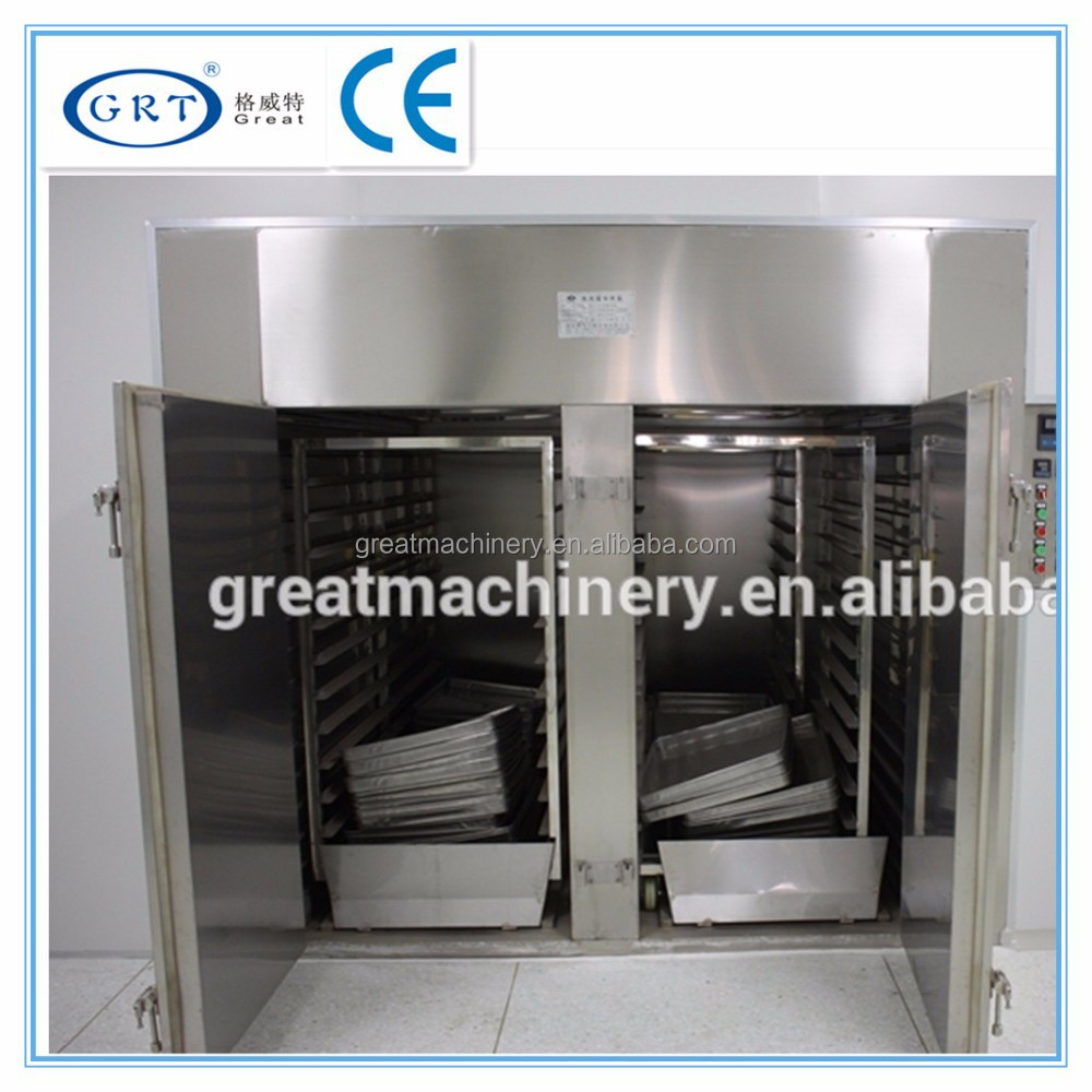 G racilaria lem aneif orm is hot air drying oven/drying machine/sterilizing machine