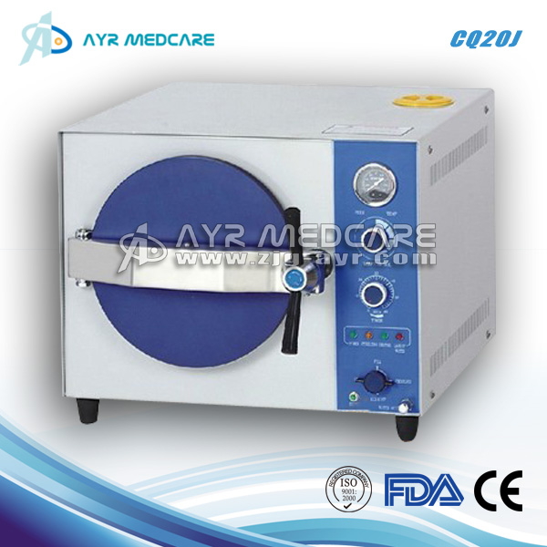AYR-CQ20J Medical rapid steam sterilizer