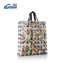 China metal lamination non woven bag