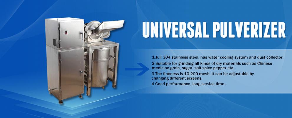 Zhengzhou Furui Mechanical Equipment Co., Ltd. - wood ...