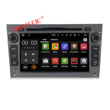 Free shipping Android 7.1 CAR DVD PLAYER car multimedia system radio For Opel Astra H Vectra Corsa Zafira with GPS navigation
