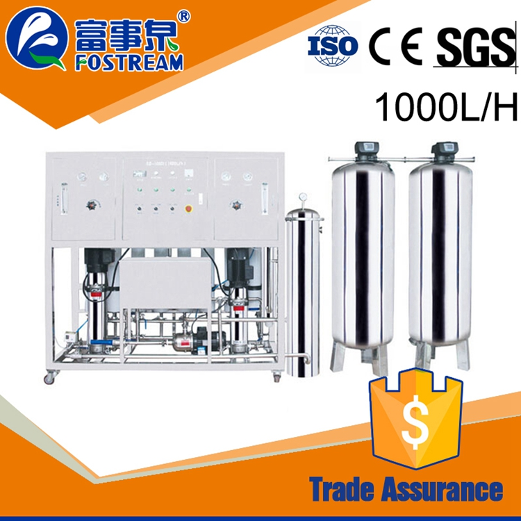 Good price ro well water treatment plant/ pure water treatment equipment/drinking water treatment