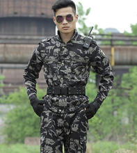 custom military training uniforms/ camouflage training uniform/ military police
