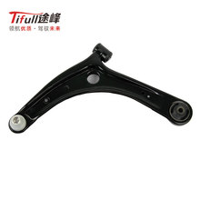 Mitsubishi Lancer 06 Outlander CY4A CY5A Lower Control Arm 4013A009 4013A010 Factory Price
