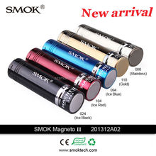 Alibaba france newest machanical mod stingray mod Smok full mechanical Magneto Mod