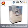 2014 Hotel industrial washing machine 20 kg price