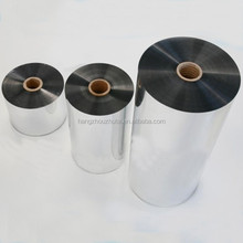 Metalized pet packing film