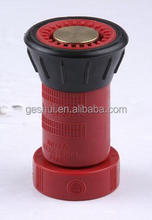 spray Nozzle /AMERICAN NOZZLE / Branch pipe used for fire fighting hose