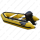 2016 new hypalon rib boat rigid inflatable boat with outboard motor