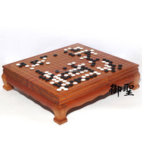 Delicate Rosewood Weiqi Table with Weiqi Stone