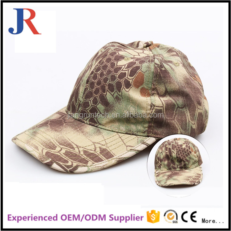 2017 Fashion cheap custom fitted military cap camouflage hat