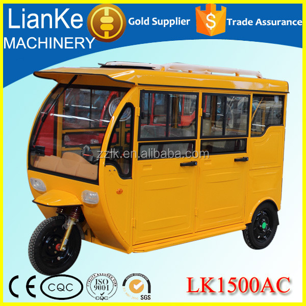 electric electric rickshaw kit/3 wheel e bike motor kit/three wheel electric tuk tuk for sale