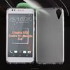 Pudding TPU Gel Case for HUA WEI Desire 825