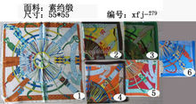 Good quality hot selling 2015 new white silk scarf for painting