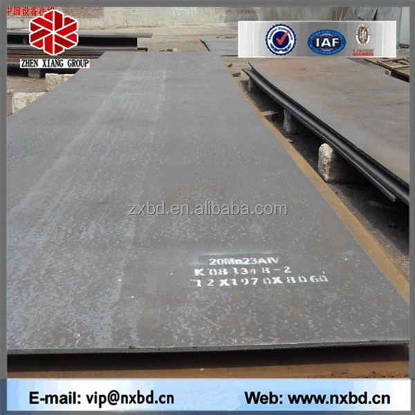 China supplier steel plate rolled products made in china